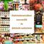 Fit'N'Free Food Store: Ételintoleranciában szenvedők és diétázók boltja