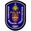 II. kerületi Rendőrkapitányság - Rezeda utcai Körzeti Megbízotti Iroda