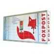 FoxPost Csomagautomata - MOM Park