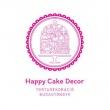 Happy Cake Decor - Budagyöngye