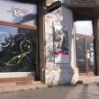 First Bike Kerékpárüzlet és Szerviz