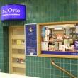 Dr. Orto Gyógyászati Szaküzlet a Kútvölgyi Kórházban