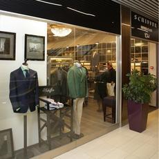 Schiffer Upper Class Club - Hegyvidék Bevásárlóközpont